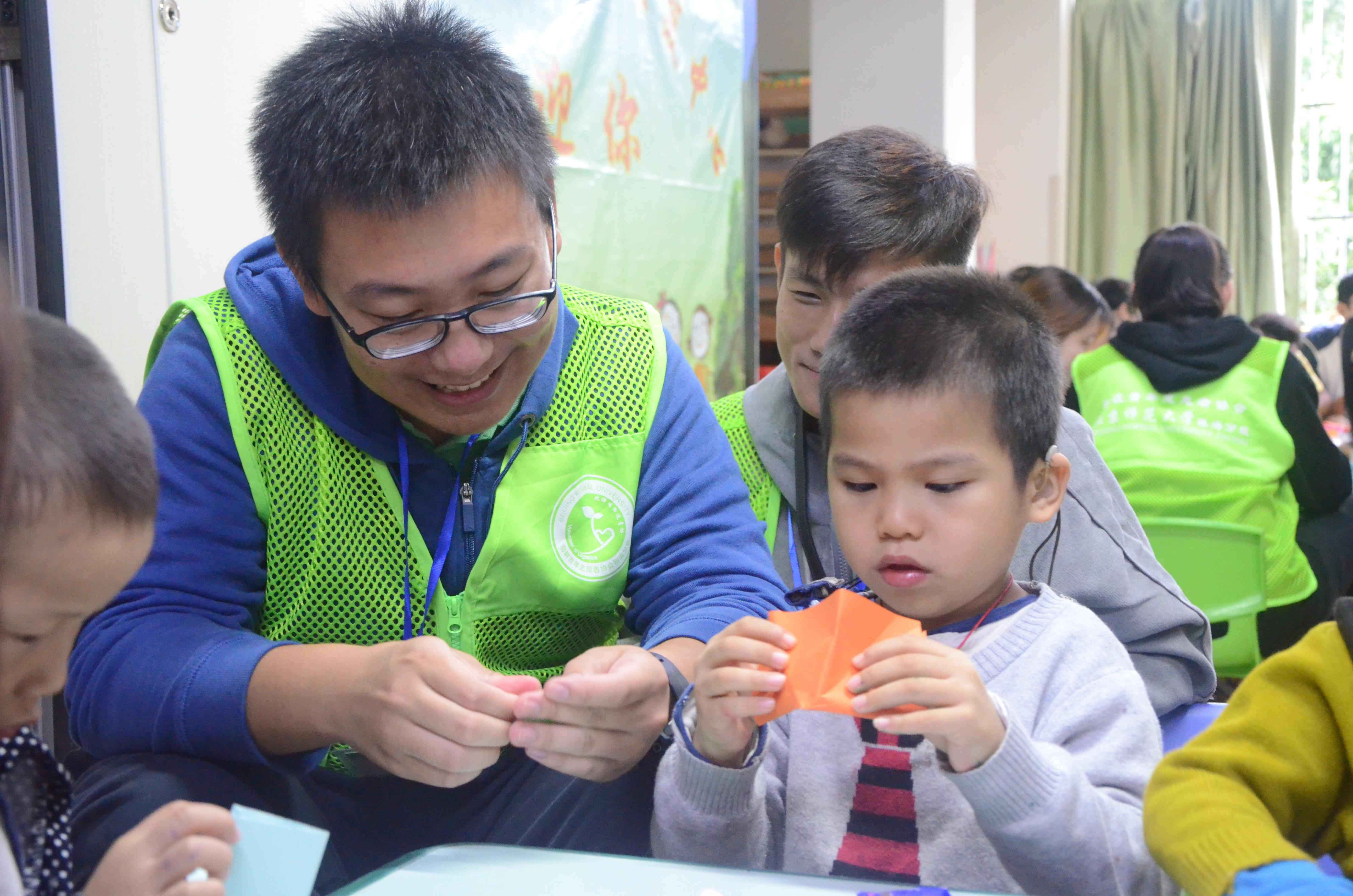 物流青协--关爱聋哑儿童爱心行动